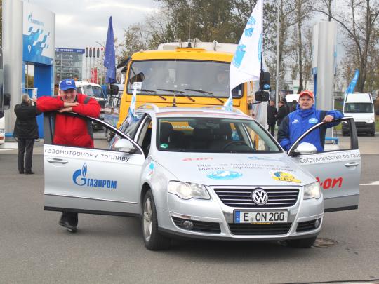 Blue Corridor Rallye projede devět zemí