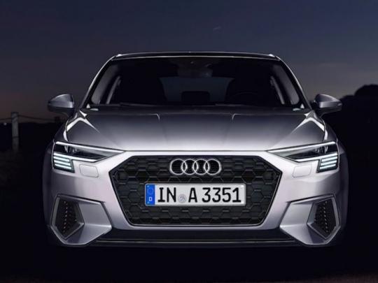 Audi A3 g-tron 2020